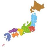 「日本は極東の小国なのに~」←これ
