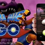 『【合成画像】DRAGON QUEST GO(ドラクエ GO)【ポケモン GO】』の画像