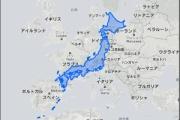 【ホルホル速報】 英国『もう日本に従うしかない…』日英貿易交渉の主導権が完全に日本にある事が話題