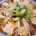 韓国料理「マシ亭」天神橋筋商店街3丁目