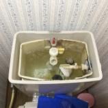 『トイレタンクから水が出ない 大阪市鶴見区 トイレ修理』の画像
