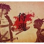 岸本斉史原作の新連載「サムライ8」来春始動!「NARUTOより面白くするのに必死!」