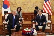 【終わりました】米韓10分首脳会談始まる 対北朝鮮など議論