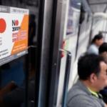 【動画】韓国、ついに地下鉄内にも「日本不買、安倍糾弾!」ステッカー!2万枚を貼る [海外]
