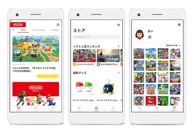 2020年に遊んだゲームが分かる「My Nintendo」が公開中!!みんな何が一番だった?