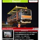 『月刊マンガライレポート8・9月合併号の頒布について』の画像