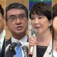【総裁選】 野田聖子さん、高市と違ってまとも説