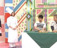 【欅坂46】けやかけの番組のフォーマットを変えるとかどう?