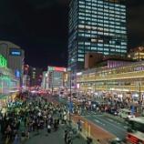 『【写真】新宿朝景・夜景  Xperia5』の画像