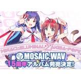 『MOSAIC.WAVの15周年記念アルバム出ますよ@w@ノ』の画像