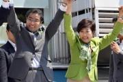 【日本ファーストの会】小沢一郎氏が連携も「闇将軍」復活へ渡りに船、小池氏周辺も手腕評価