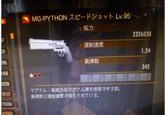 【バイオハザードリベレーションズ2】デイリーミッション宝箱バグでの武器が強すぎるwww