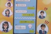 日本語の難しさがわかる画像がこちら