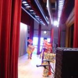 『泉佐野市人権文化センター』の画像
