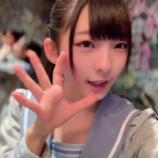 『[≠ME] メンバーリレーブログ「永田詩央里」(11/8)【ノイミー、しおりん】』の画像