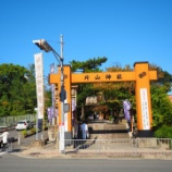 『【吹田】 片山神社』の画像