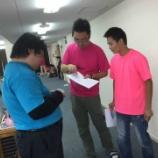 『【ながさき】5カレッジ交流会』の画像