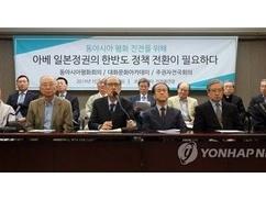 韓国、恥ずかしすぎる声明を発表wwww その内容wwwww