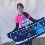 『[イコラブ] しょこちゃん、フルマラソン走りたいって…【瀧脇笙古】』の画像