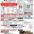 【小学校受験】子供がやる気になってきました。新潟大学附属新潟小学校【新潟県】 2020年度用過去問題集13(2019+幼児テスト)を購入いたしました。