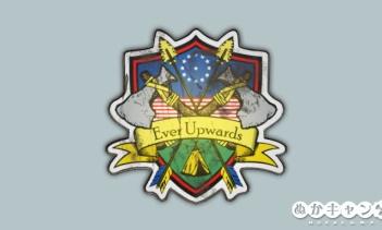 パイオニアスカウト試験:オタマジャクシバッジの問題と解答集