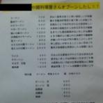 2chまとめ・読み物・長編・名作/2MONKEYS.JP