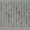 【悲報】込山榛香(17)が自分は21位でも推されないと悟ってる・・・