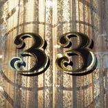 『【JCBザ・クラス改悪】ついにメリットゼロのクソカードになったと非難轟々!ディズニーランド会員制レストラン(クラブ33)予約プラン突如終了へ。』の画像
