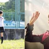 『【乃木坂46】3rdシングル対決『走れ!Bicycle』vs『二人セゾン』【欅坂46】』の画像