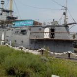 『【川崎】いざ、記念艦三笠へ』の画像