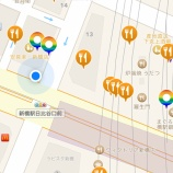 『お出かけアプリ「imaココデ」で500ポイント貯まった』の画像