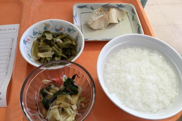 大腸 ポリープ 切除 後 食事 レシピ