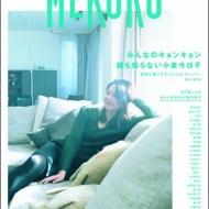 小泉今日子(50)すっぴん&自宅披露!!!【画像あり】 アイドルファンマスター