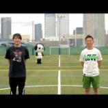 『 『ウカスカジーの大冒険』「コエノチカラ(Demo Ver.)」「Hi-Five」 公開!!』の画像