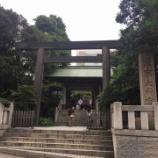『【東京】東京大神宮の御朱印』の画像