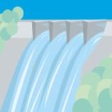 『千葉県内33市11町に土砂災害警戒情報 亀山ダム高滝ダムなど緊急放流』の画像