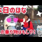 小田急藤沢スタッフブログ