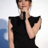 『【乃木坂46】大胆!生田絵梨花 髪型をばっさりボブカットにした模様!!』の画像