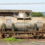 『保存貨車 タム8000形タム8000』の画像