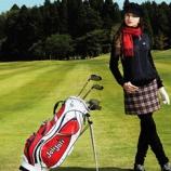 『真似できる女子ゴルフファッションコーディネート【冬版追加】 【ゴルフまとめ・ゴルフ場 服装 】』の画像