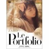 『DVD Review:ZARD「Le Portfolio 1991-2006」』の画像