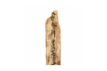 海外「日本が凄いことになってる」奈良時代にペルシャ人がいた事実に興奮する海外