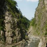 『いつか行きたい日本の名所 清津峡』の画像