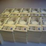 宝くじ6億円当たったら……会社って辞める? 社会人に聞いてみた