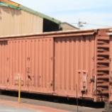 『放置貨車 ワム80000形ワム281172』の画像