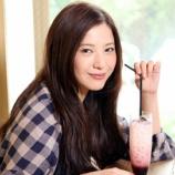 『女優の吉高由里子がロックバンド「RADWIMPS」の野田洋次郎と破局か!?』の画像