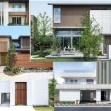 『マイホームをなんとな~く建てたいと思った時がガチで取り組むタイミング!』の画像