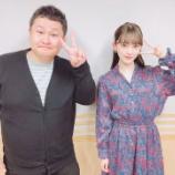 『【乃木坂46】オテンキのり、堀未央奈卒業への思いを語る・・・』の画像
