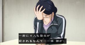 『金田一少年の事件簿R』第12話…犠牲者1人なんかじゃもう満足できねぇぇぇ!!(感想・画像まとめ)