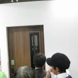 『スマコレ【採風玄関ドア】』の画像